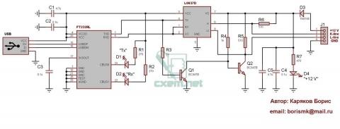 adapter_k-line